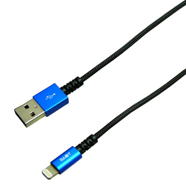 PREMIUM Lightning Hard Cable 1m 2.4A